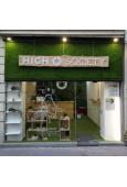 High Society  - Paris 03